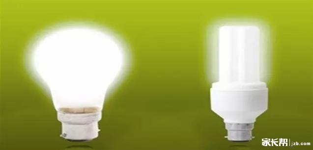 节能灯与led灯的区别