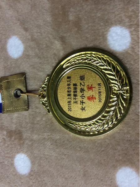 5B0E62A0-1371-47C9-94AD-3524C1BED38A.jpg