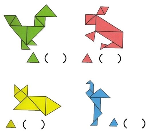 数一数,下面的小动物是由多少个三角形组成的,把答案写在括号里.