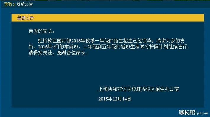 | 韩国剧 | 日本剧 |Copyright C 2012-2016 协和影视251页_午夜剧场