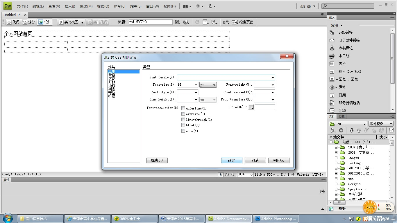 天津市作文学业v作文水果信息考模拟试题及答的猜教学设计技术高中图片