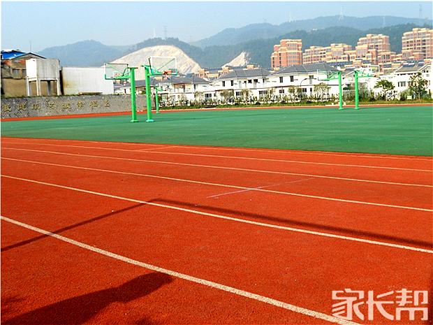 我眼中不一样的初中【临安市锦城第三初级中学压力开题教师学校报告图片