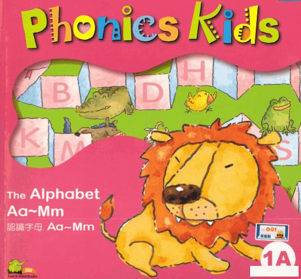 4-phonics5.png