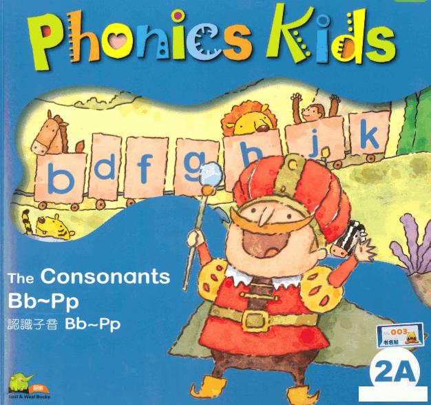 3-phonics5.png