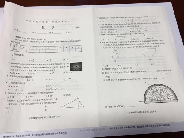 幼儿园小班第一学期工作计划 - rj.5ykj.