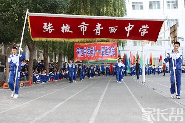 我眼中不一样的学校【新建县望城镇青西初级中丝袜白初中图片