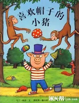 说不定宝宝受到小动物的影响,会主动把帽子戴在头上呢!