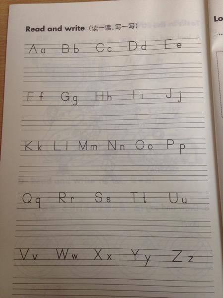 英文26个字母的正确书写笔顺