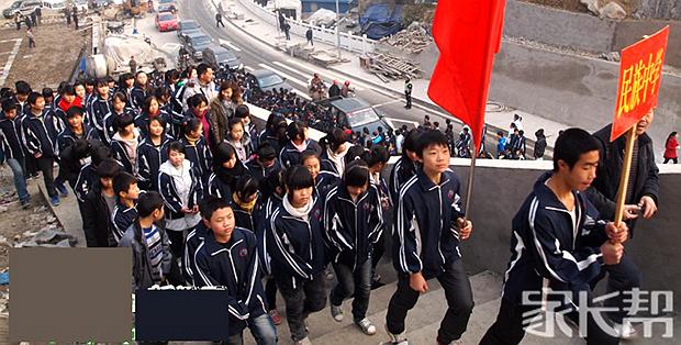 """3.2,进入【彭水县民族中学】,便可在""""校园生活""""里上传照片参与"""