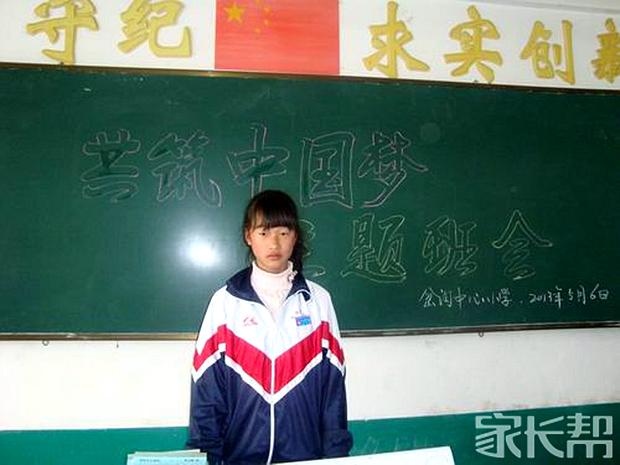 我眼中不一样的学校【海城市岔沟镇初级中学】