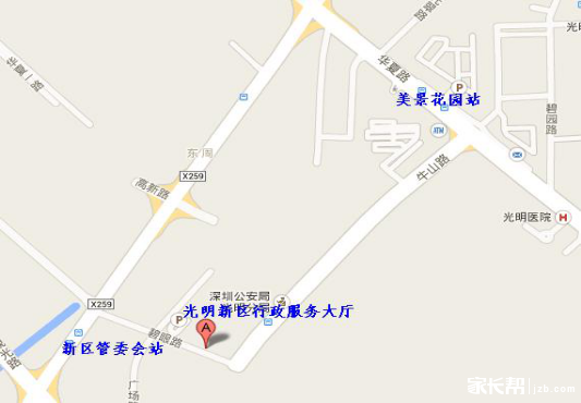 guangming3.png