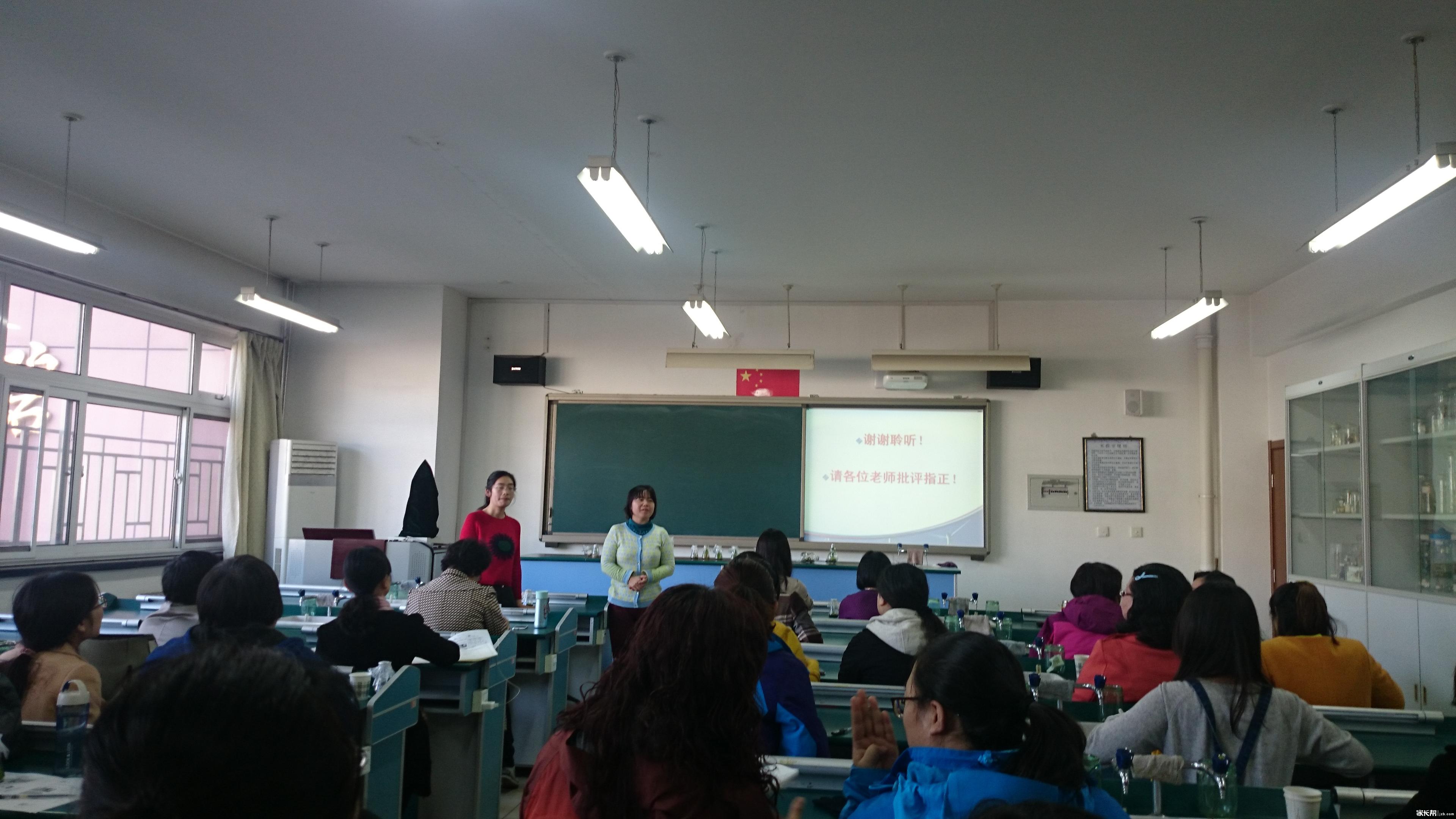 广渠门生物组织东城区初中初中中学教师及驯化所厦组培东莞几有塘图片
