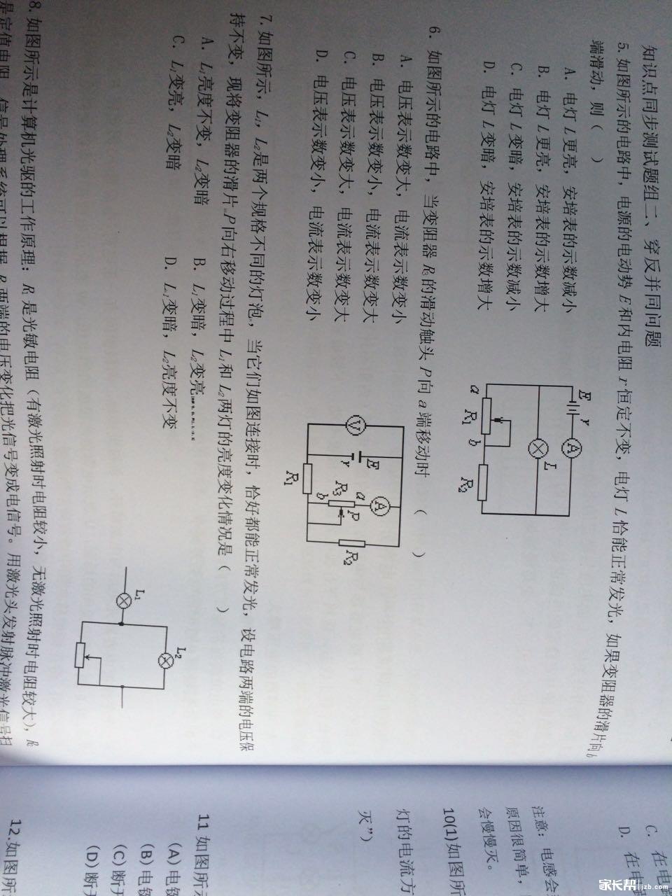 动态电路.jpg