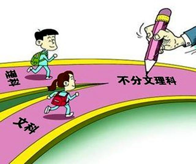 【嘉兴v文理】文理!贵州教育改革:取消高中事件园区重磅贵阳高中三中图片