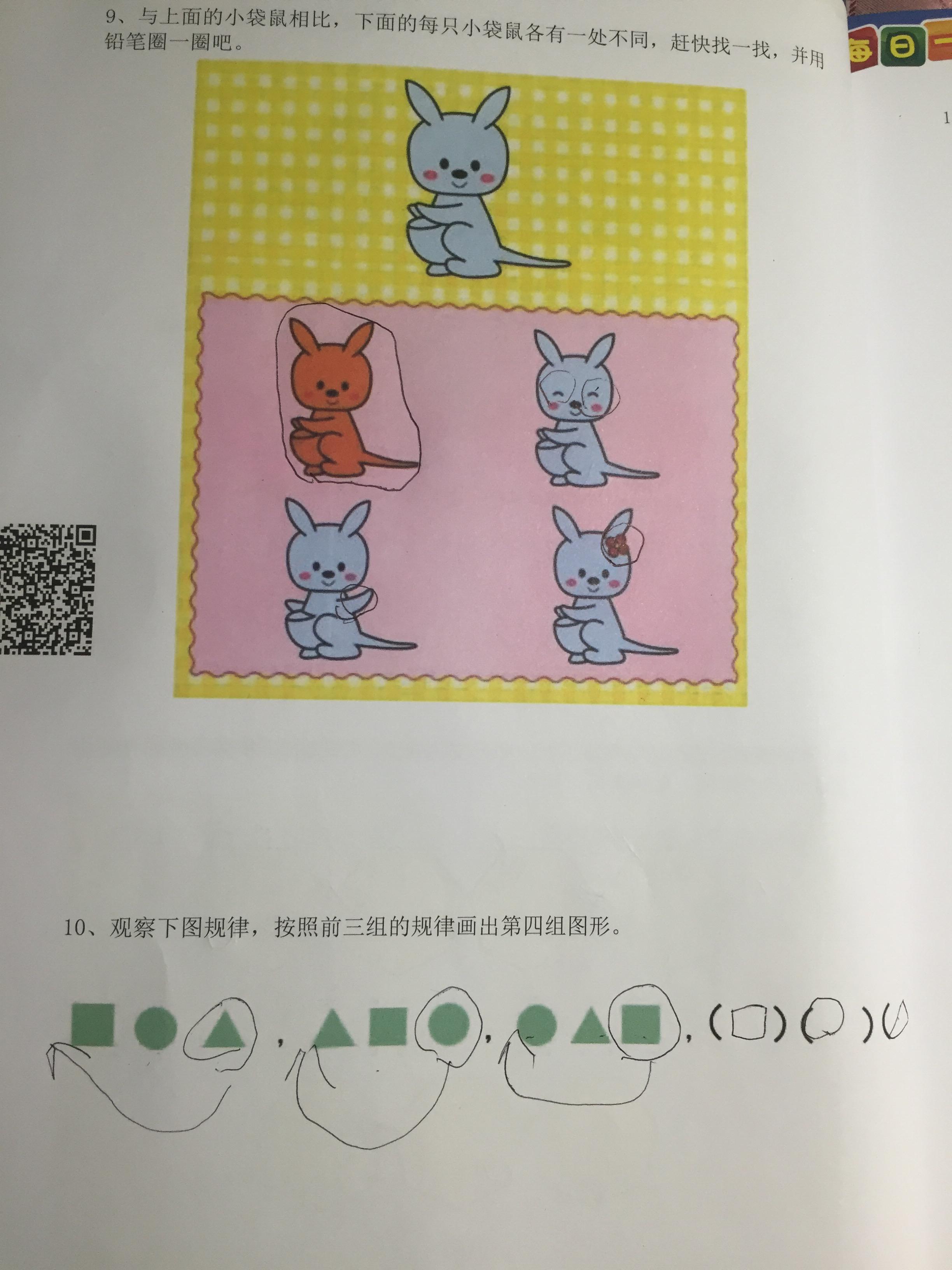 4FED1815-9D45-4A85-BFDA-E6C46B3E67F2.jpg