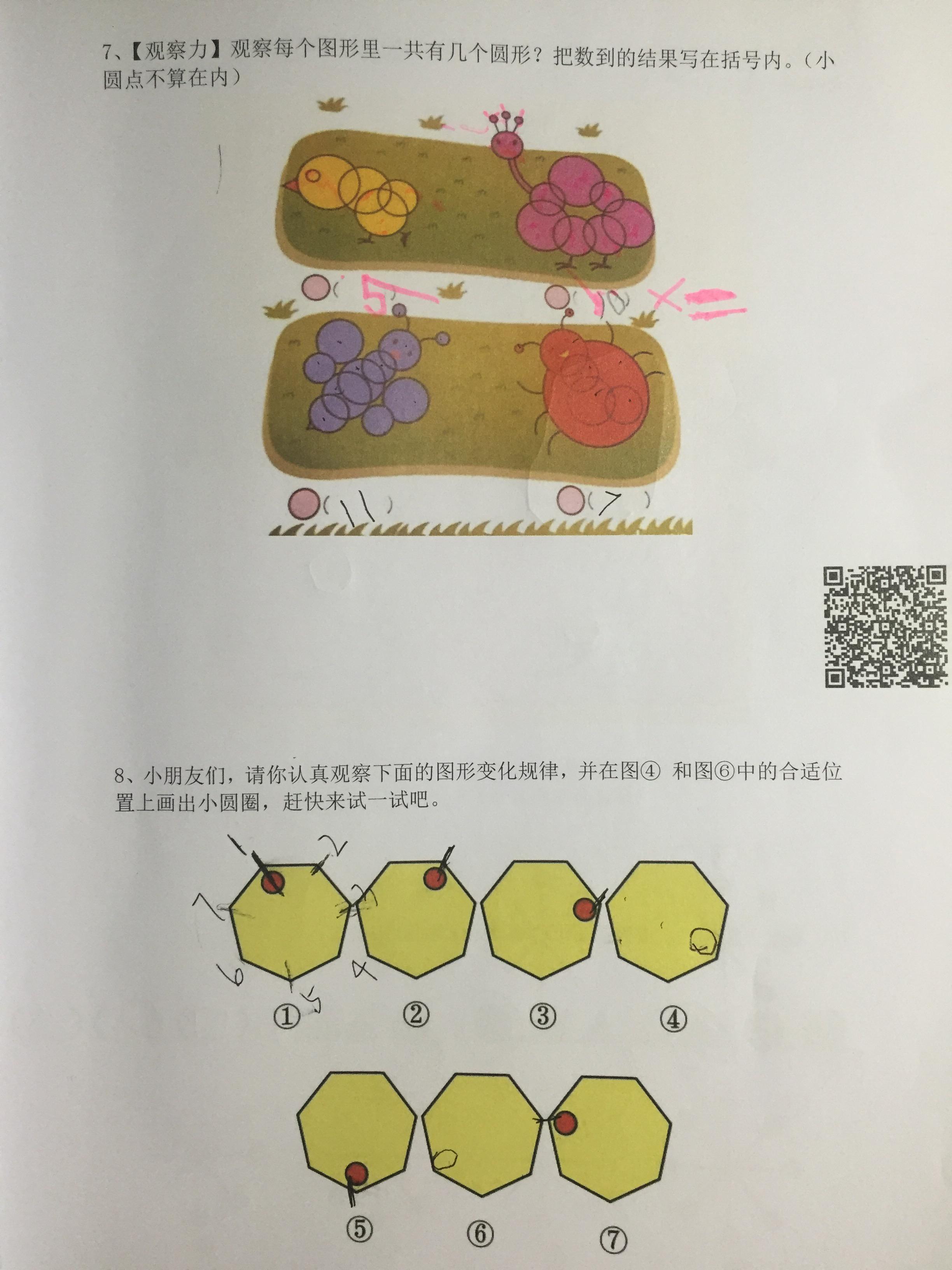 5003CF1D-1E02-4995-B97A-59F3957360FB.jpg