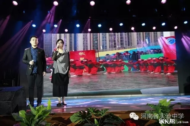 河南省实验中学高中综合创新汇报展示_2016郑高中音乐教育图片