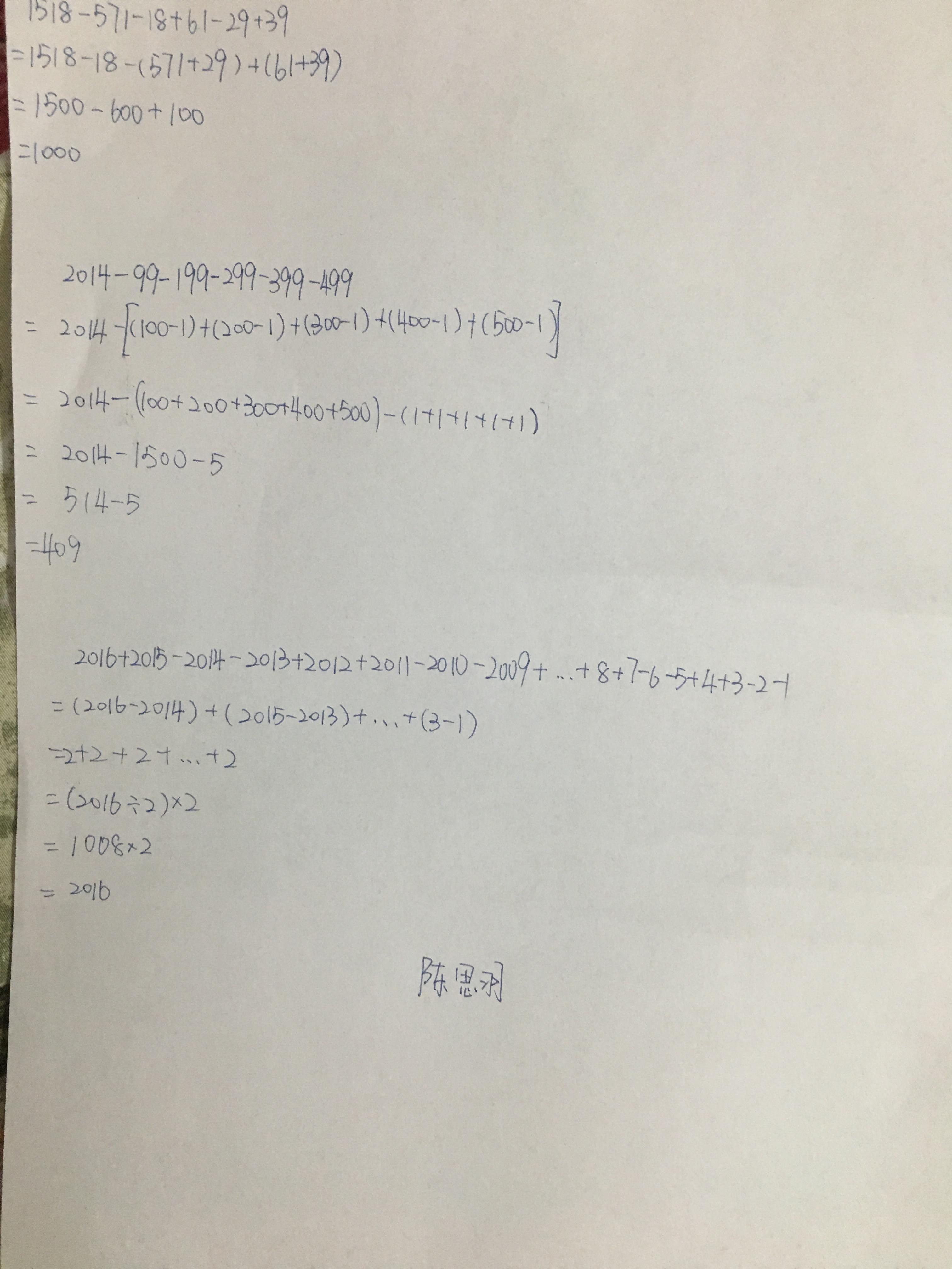 E894364F-876D-4644-B39F-EC4F902671A4.jpg