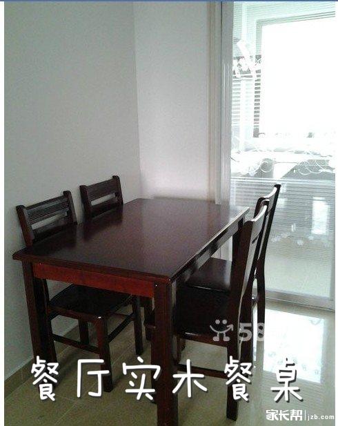 6餐桌.jpg