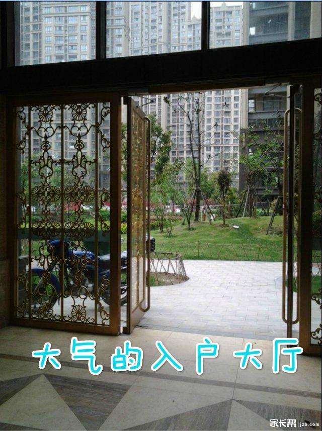 17入户大厅.jpg