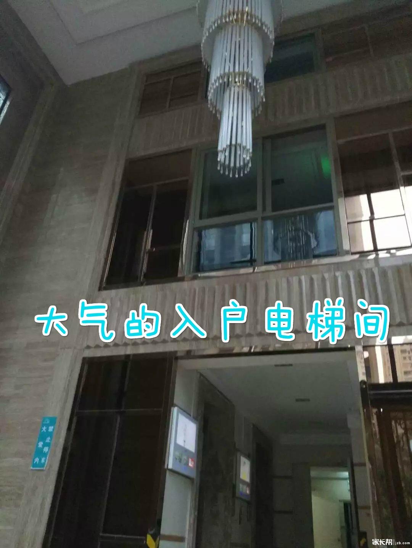 18入户电梯间.jpg