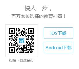 手机APP二维码.png