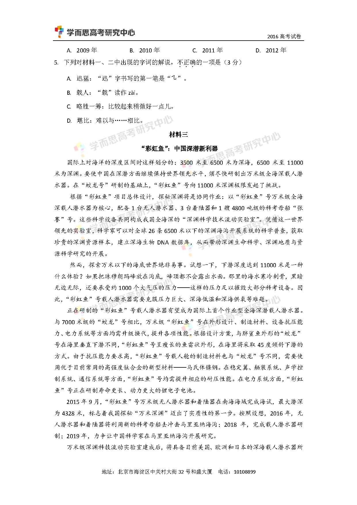0_页面_03.jpg