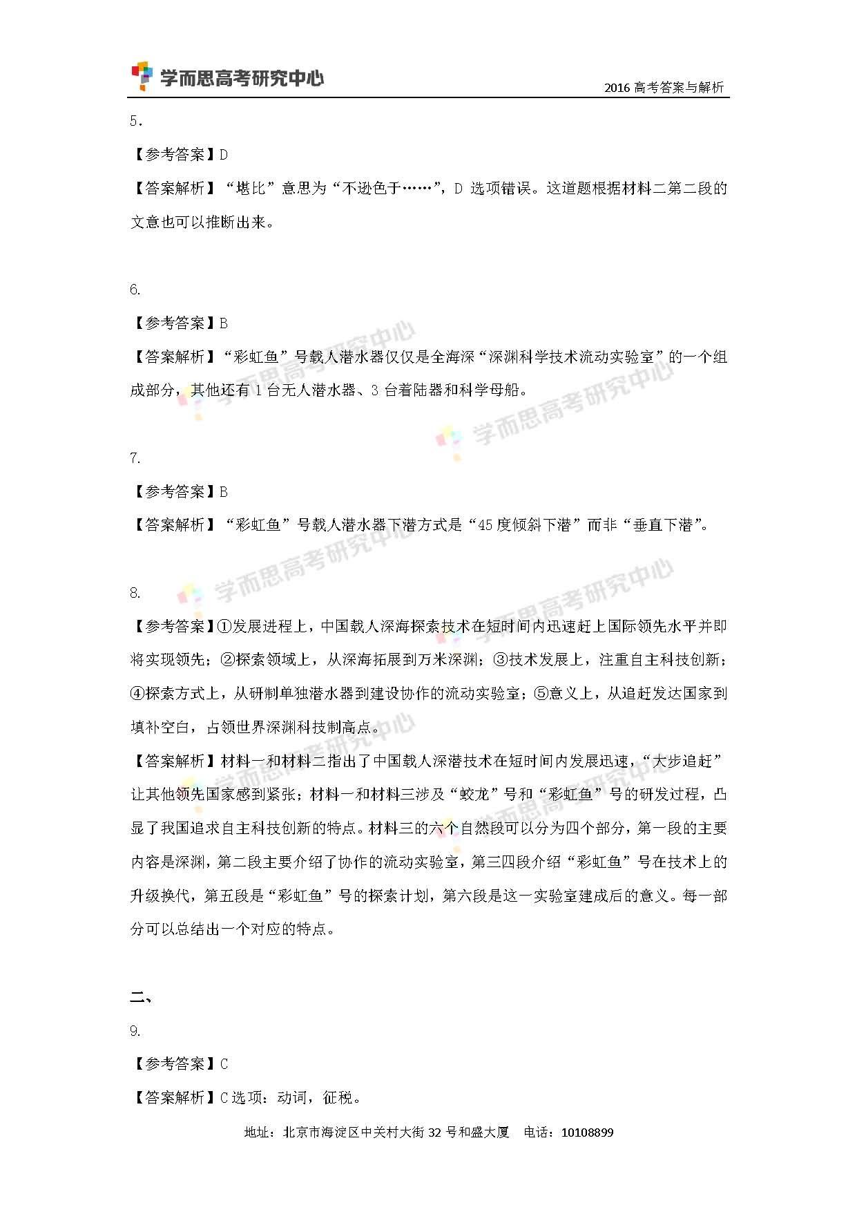 0_页面_02.jpg