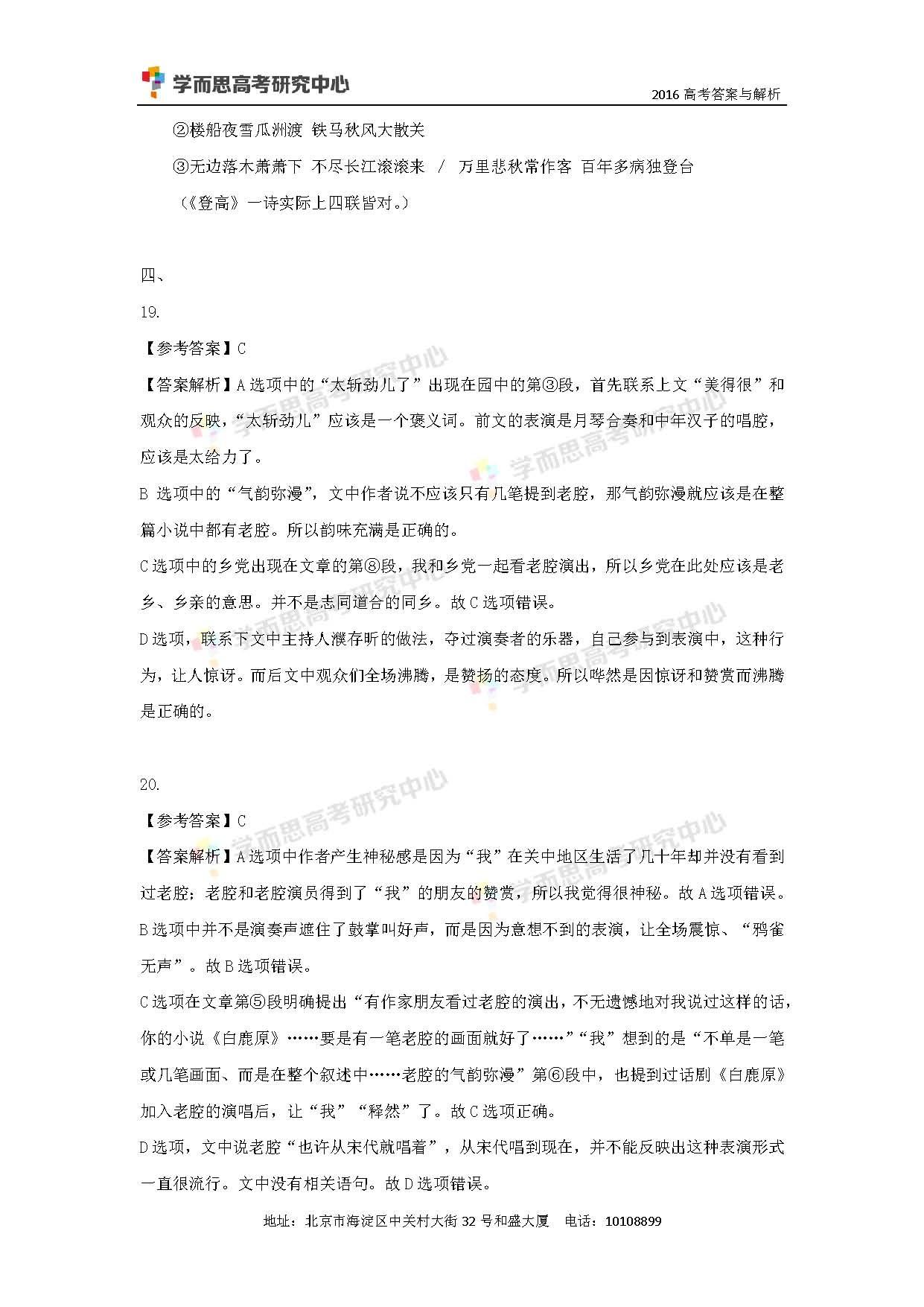 0_页面_05.jpg