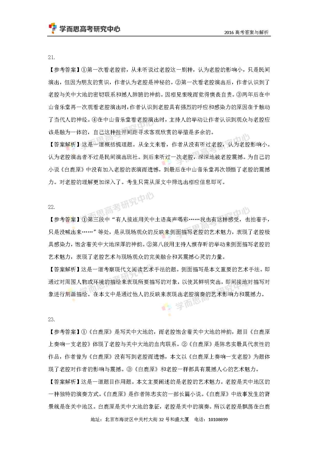 0_页面_06.jpg