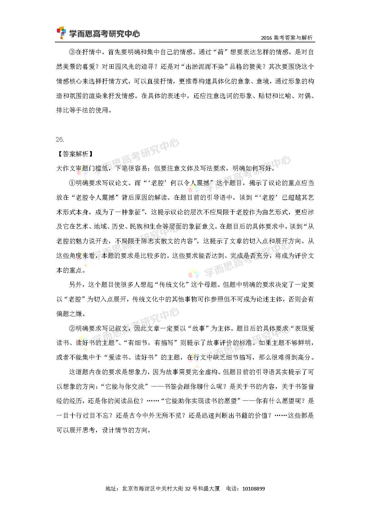0_页面_08.jpg