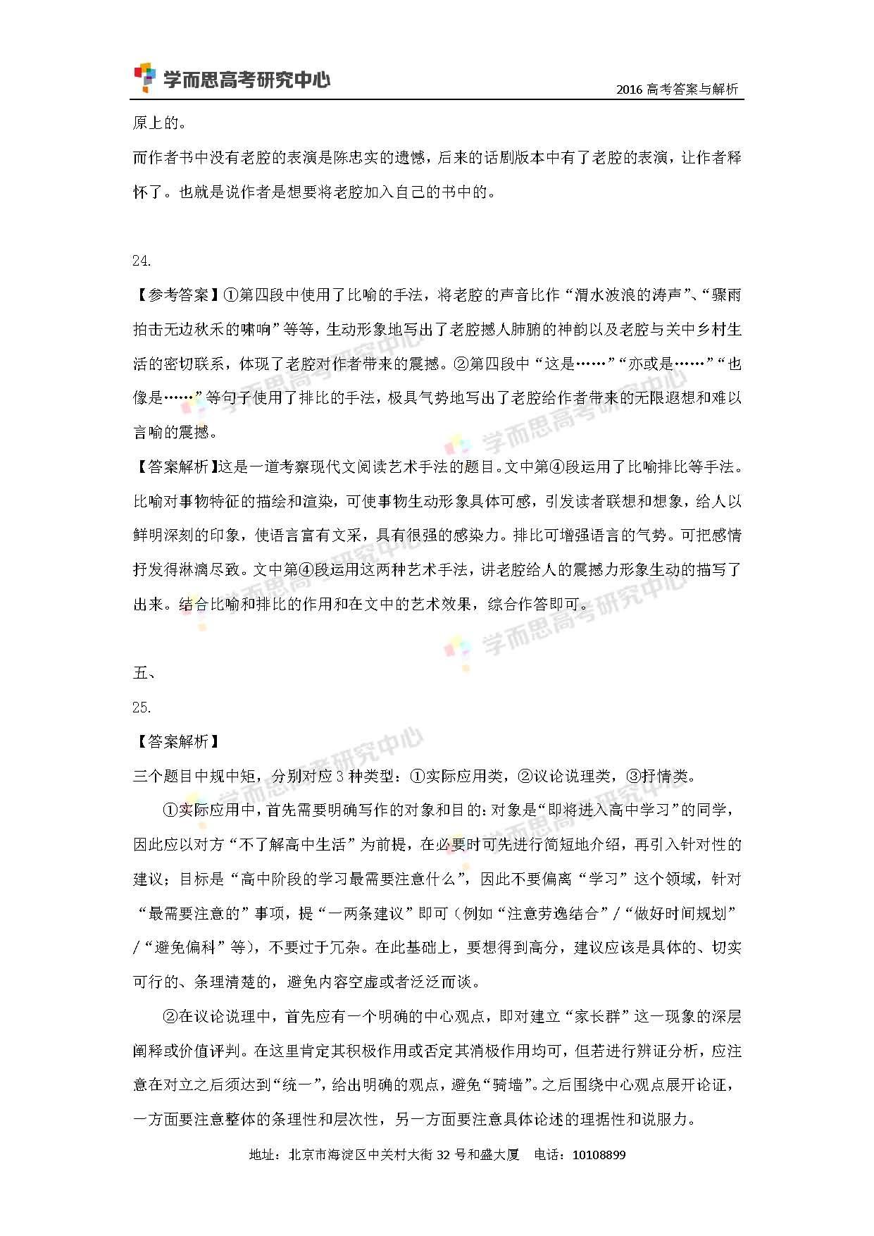 0_页面_07.jpg