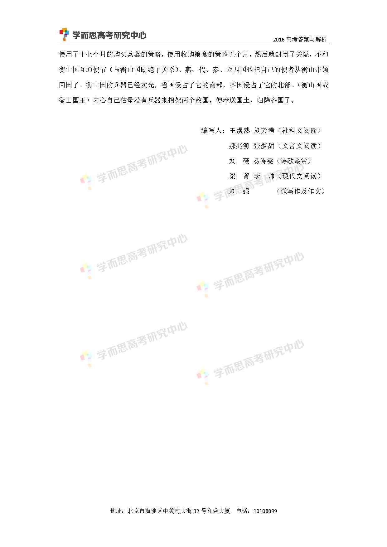 0_页面_10.jpg