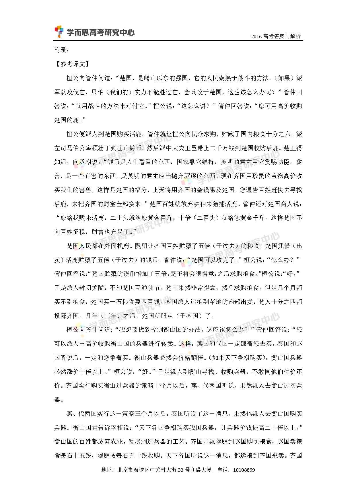 0_页面_09.jpg