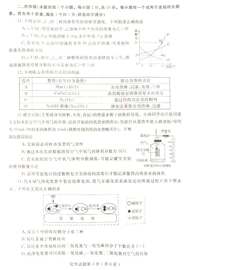 化学3.png