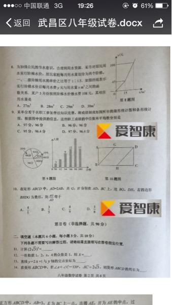 434D43A3-1D3E-450B-B126-A4A8F1BC99DC.jpg