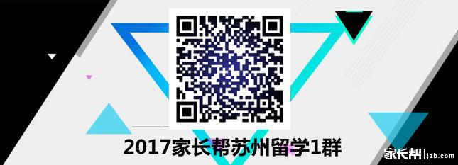 QQ截图20160627121626_副本.png