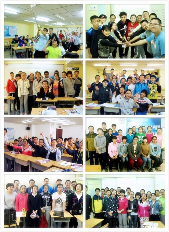16太原学而思镇里同行青春狂欢初中毕业典固梦想智红钦初中图片