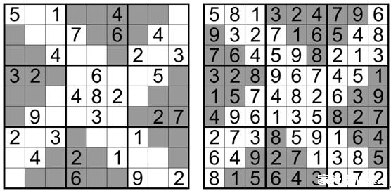 金字塔数独:在空格内填入数字1-9