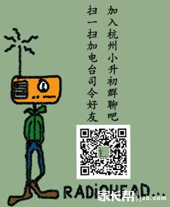 杭州小升初