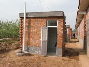厕所偸拍贴图农村