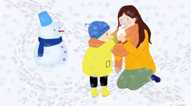 2017新年矢量素材儿童