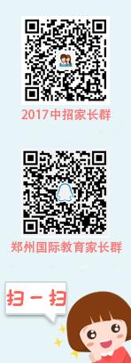 QQ图片20160829181301222222.png