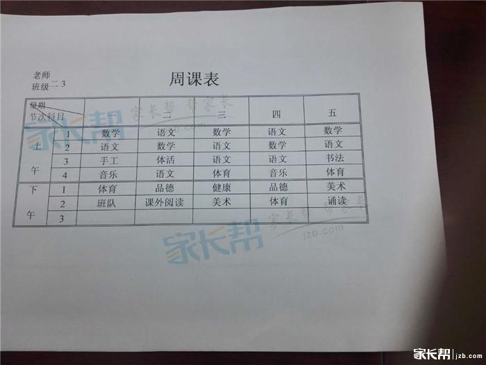 安医附小 (2).jpg