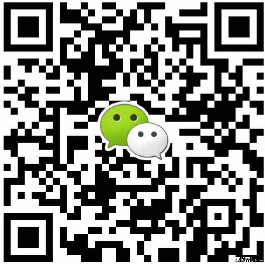 112598363832883688.jpg