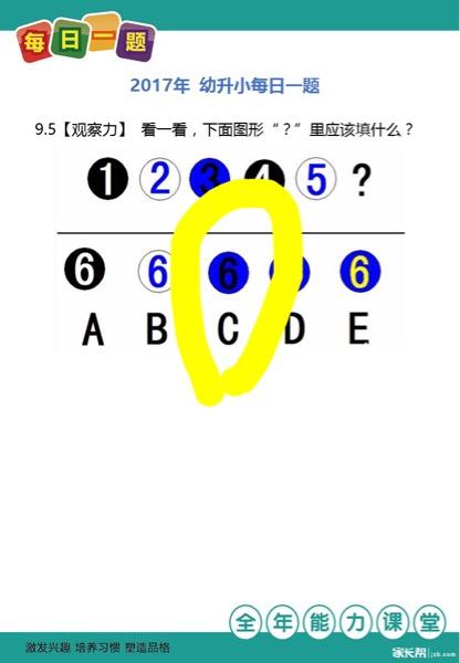 A853F8FF-F35F-46CF-96BF-03D0C78E7B65.jpg