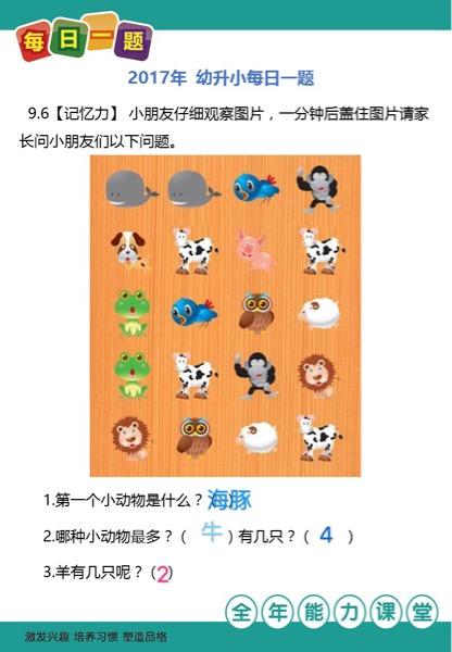 8998ED60-9FC4-4840-9E09-E6623CDFA9C6.jpg