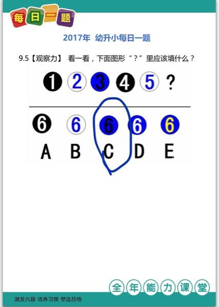 0F7958B5-0572-4CE7-B6DC-2D1E21381930.jpg