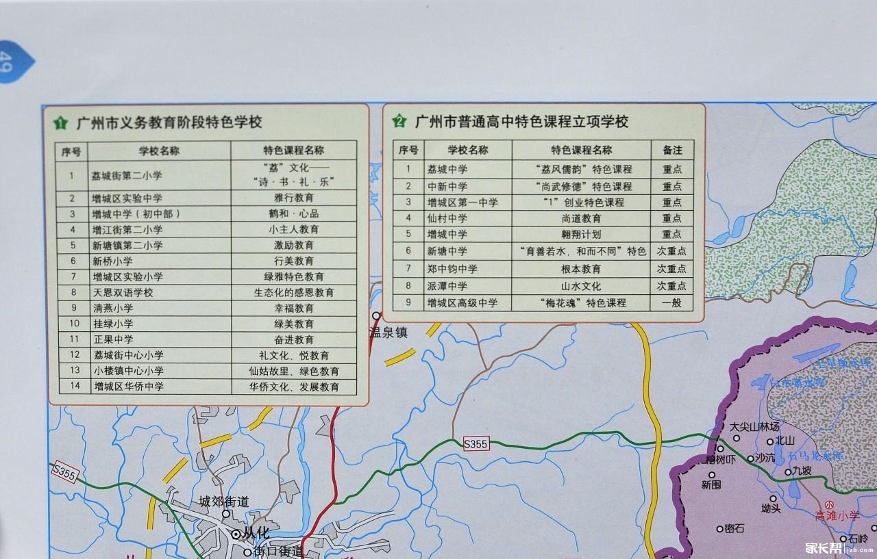 重庆主城区人口_重庆各区人口