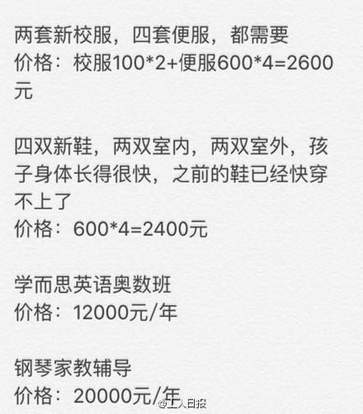 北京妈妈1.jpg